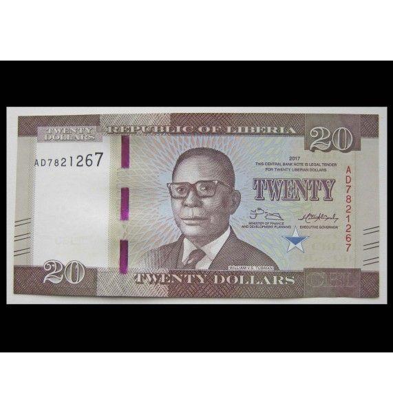 Либерия 20 долларов 2017 г.