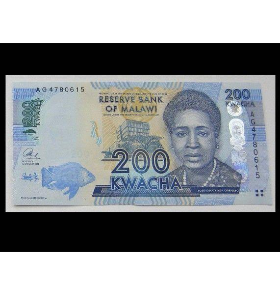 Малави 200 квача 2013 г.