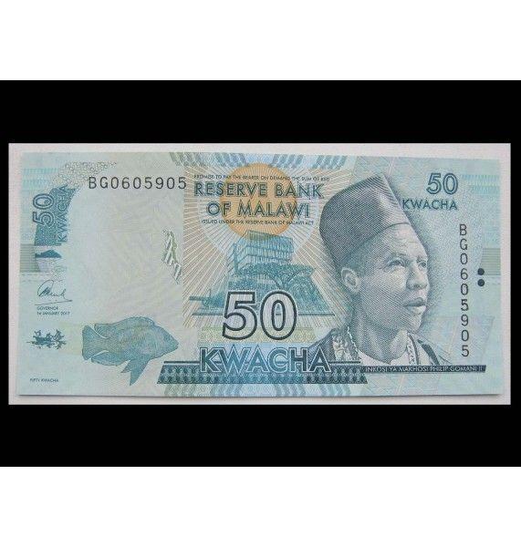 Малави 50 квача 2017 г.