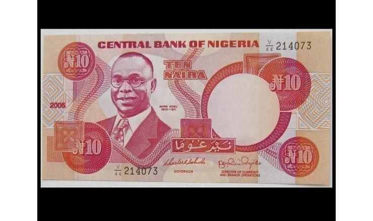 Нигерия 10 найра 2005 г.