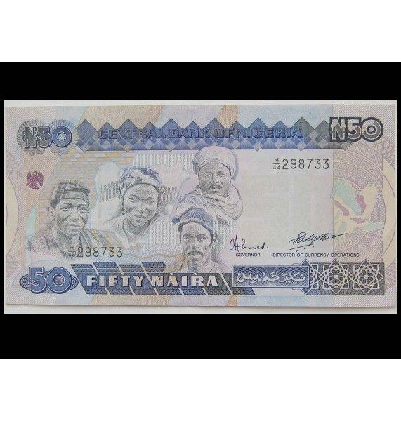 Нигерия 50 найра 1991 - 2005 гг.