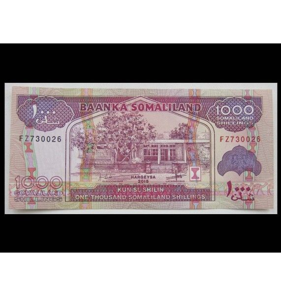 Сомалиленд 1000 шиллингов 2015 г.