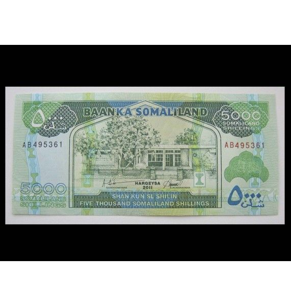 Сомалиленд 5000 шиллингов 2011 г.