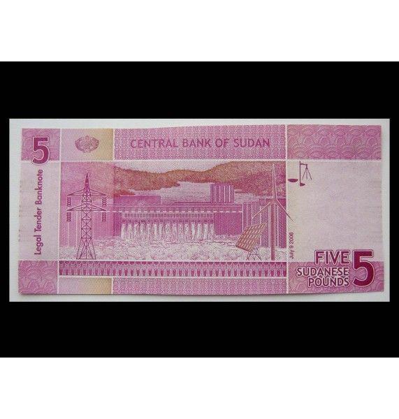 Судан 5 фунтов 2006 г.