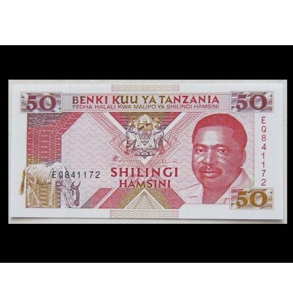 Танзания 50 шиллингов 1993 г.