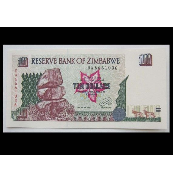 Зимбабве 10 долларов 1997 г.
