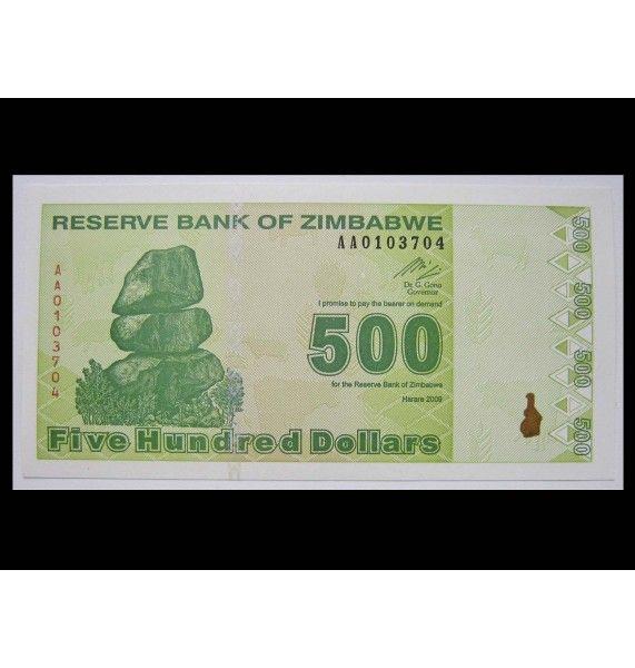 Зимбабве 500 долларов 2009 г.