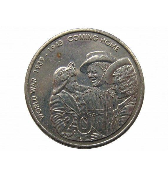 Австралия 20 центов 2005 г. (Вторая Мировая Война)