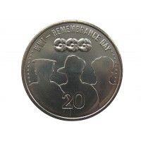 Австралия 20 центов 2015 г. (Первая Мировая война, день памяти)