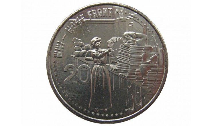 Австралия 20 центов 2015 г. (Первая Мировая война, тыл)