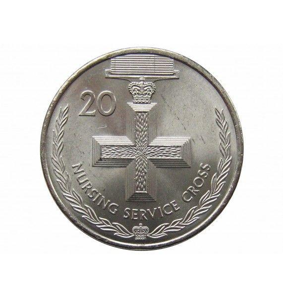 Австралия 20 центов 2017 г. (Крест Патронажной службы)