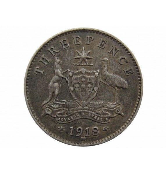 Австралия 3 пенса 1918 г.