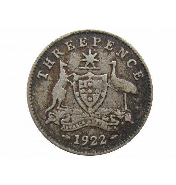 Австралия 3 пенса 1922 г.