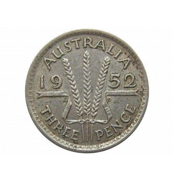 Австралия 3 пенса 1952 г.