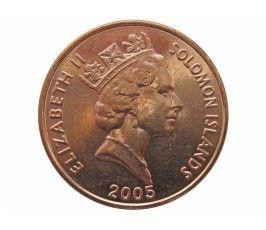 Соломоновы острова 2 цента 2005 г.