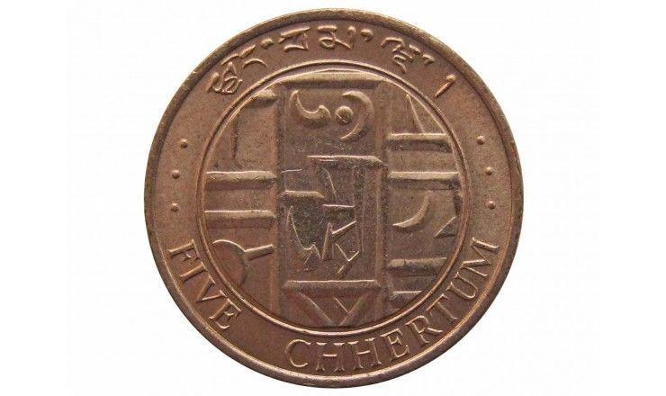 Бутан 5 четрум 1979 г.