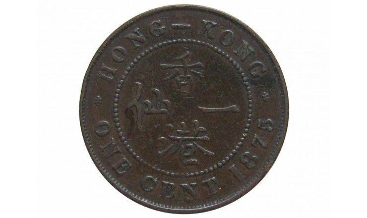 Гонконг 1 цент 1875 г.