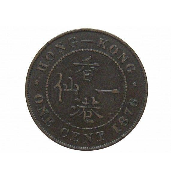 Гонконг 1 цент 1876 г.