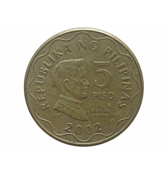 Филиппины 5 песо 2002 г.