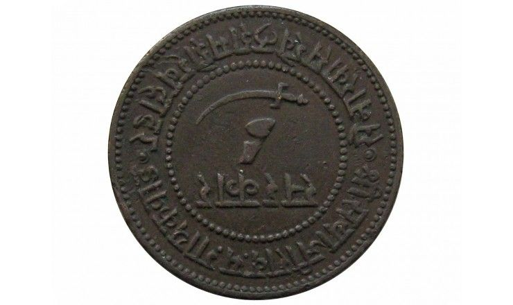 Барода 1 пайс 1889 г.
