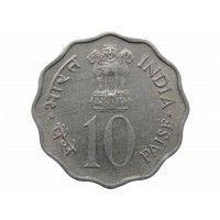 Индия 10 пайс 1975 г. (Международный год женщины)