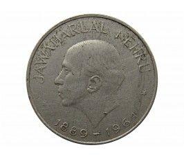 Индия 1 рупия 1964 г. (Смерть Джавахарлала Неру)