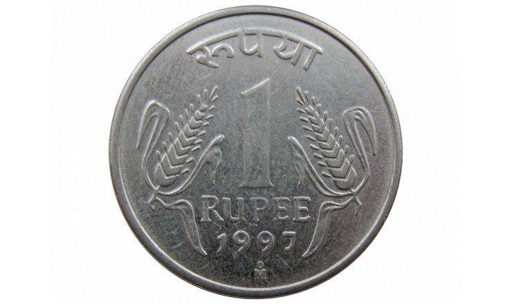 Индия 1 рупия 1997 г.