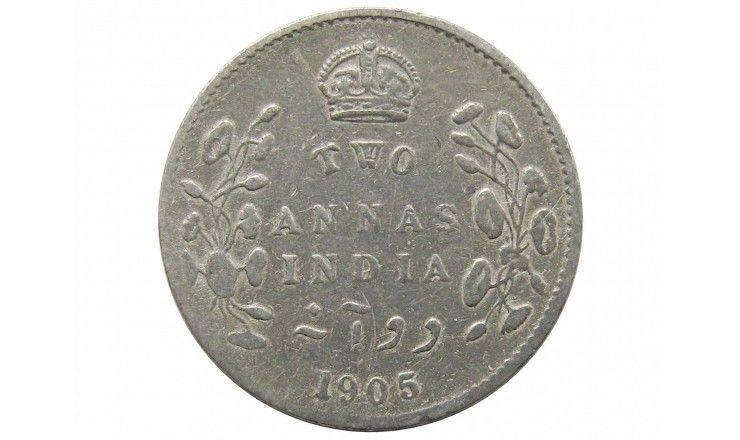 Индия 2 анны 1905 г.