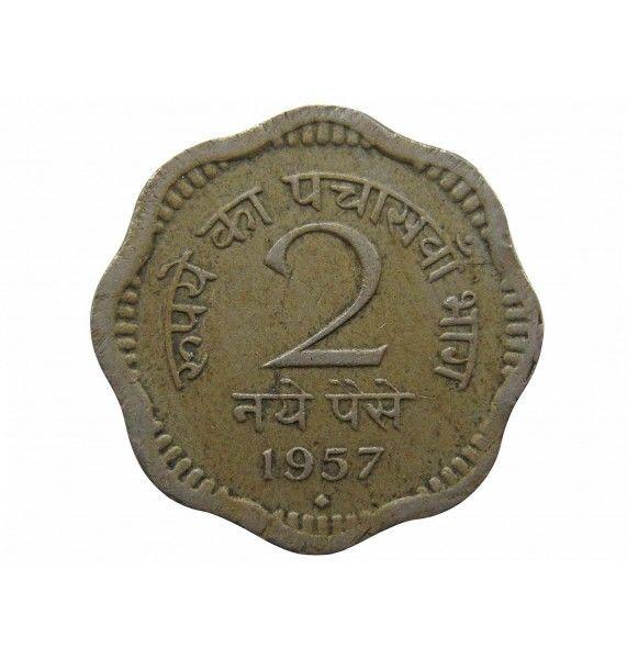Индия 2 пайса 1957 г.