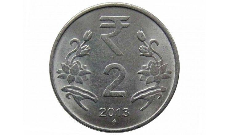 Индия 2 рупии 2013 г.