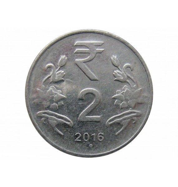 Индия 2 рупии 2016 г.