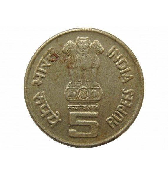 Индия 5 рупий 2009 г. (Святая Альфонса)