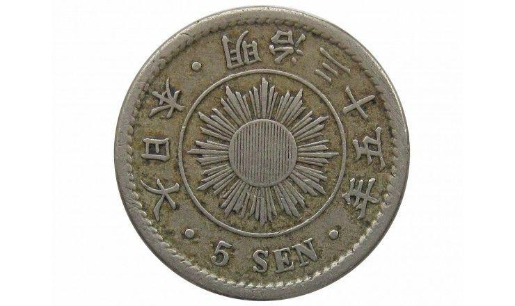 Япония 5 сен 1902 г. (Yr.35)