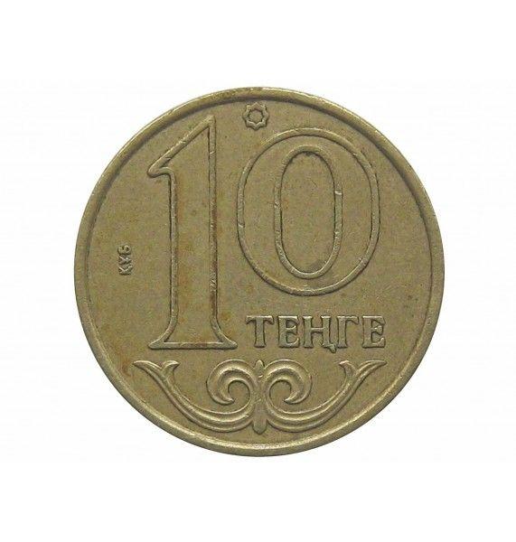 Казахстан 10 тенге 2000 г.