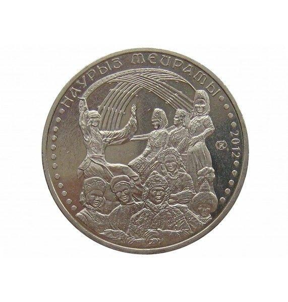 Казахстан 50 тенге 2012 г. (Праздник Наурыз)