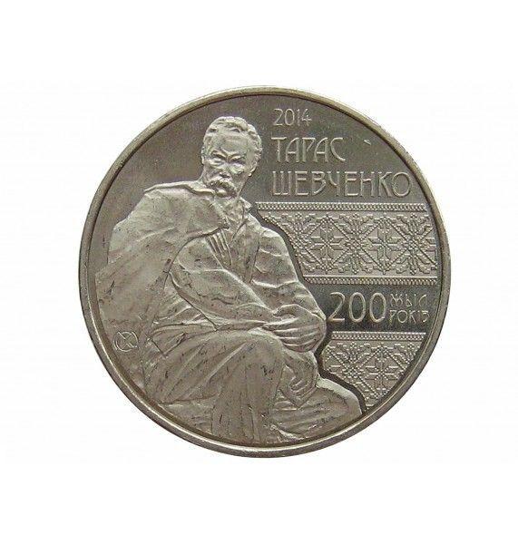 Казахстан 50 тенге 2014 г. (200 лет со дня рождения Тараса Шевченко)