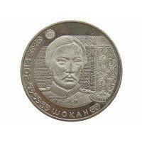 Казахстан 50 тенге 2014 г. (Чокан Валиханов)