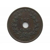 Саравак 1 цент 1892 г. H