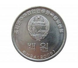 Северная Корея 100 вон 2005 г.