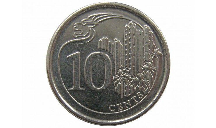Сингапур 10 центов 2014 г.