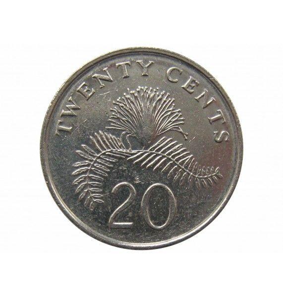 Сингапур 20 центов 2010 г.