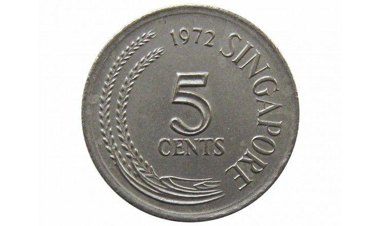 Сингапур 5 центов 1972 г.