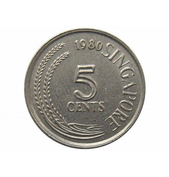 Сингапур 5 центов 1980 г.