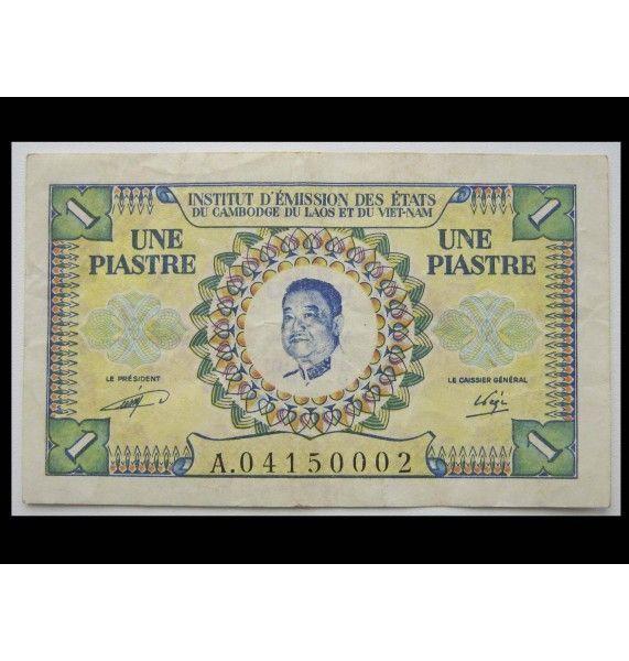 Французский Индокитай 1 пиастр (1 кип) 1953 г.