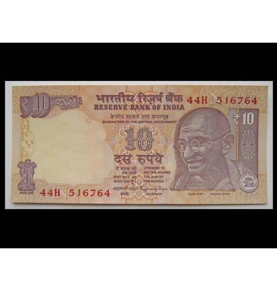Индия 10 рупий 2015 г.