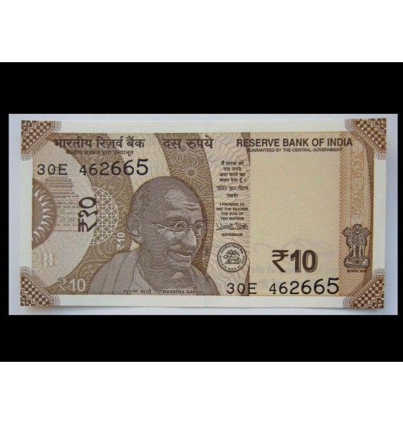 Индия 10 рупий 2017 г.