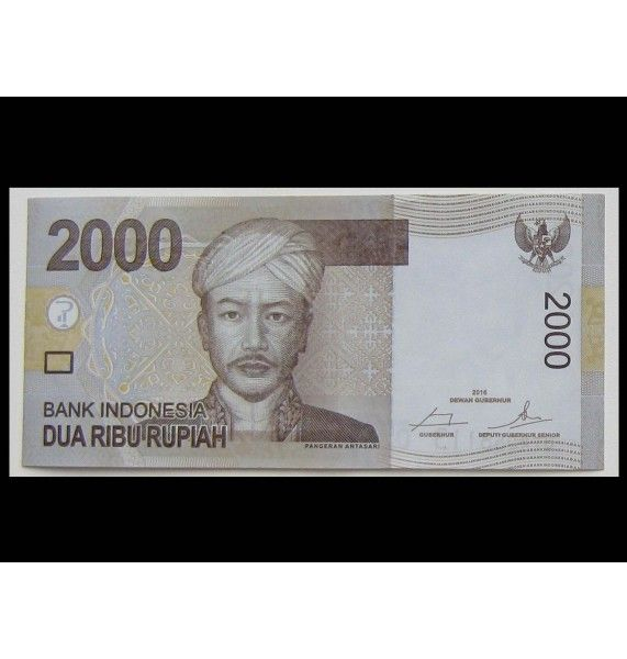 Индонезия 2000 рупий 2016 г.