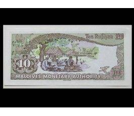 Мальдивы 10 руфий 1983 г.