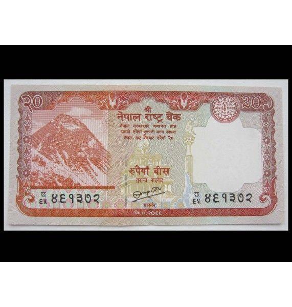Непал 20 рупий 2012-13 г.