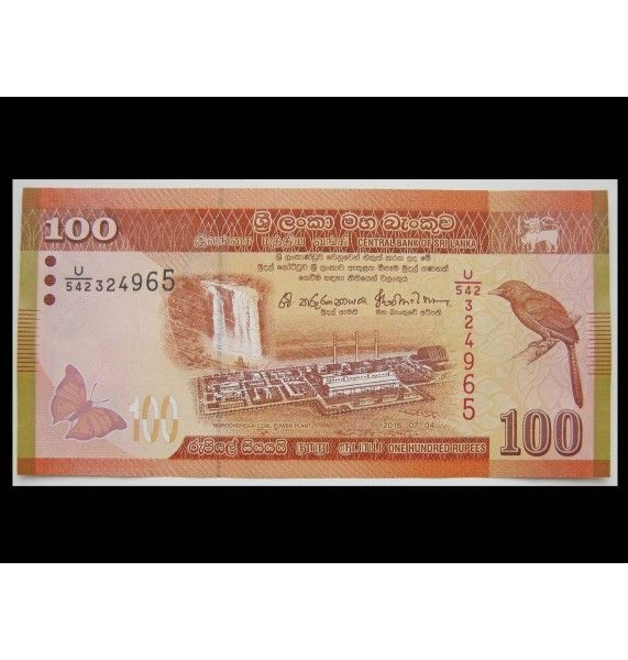 Шри Ланка 100 рупий 2016 г.